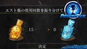 Dark Souls 3 – All Estus Flask Upgrade Shards Locations Guide (Ultimate Estus Trophy / Achievement Guide)