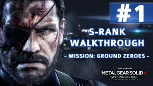 Metal Gear Solid V: Ground Zeroes – S-Rank Walkthrough
